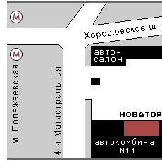 """Установочный центр """"Новатор"""""""